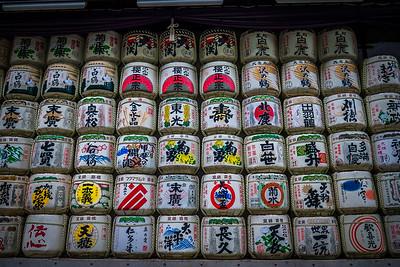 Kazaridaru, Sake Barrels at Meiji Shrine