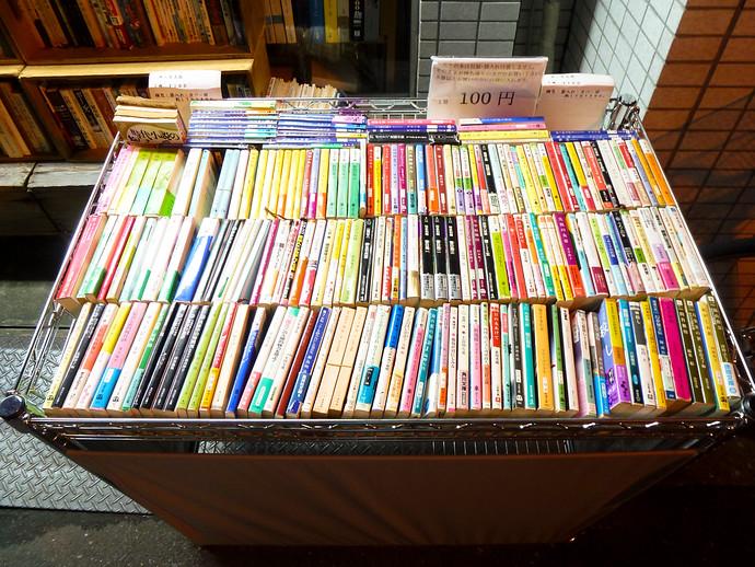 tokyo japan bookstore