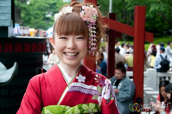 Japanese Woman Smile - Tokyo, Japan
