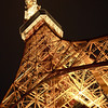 "<a target=""NEWWIN"" href=""http://en.wikipedia.org/wiki/Tokyo_Tower"">Tokyo Tower</a> lit up at night, Toyko, Japan"
