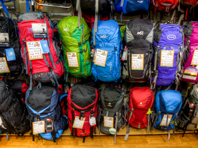 backpacks for sale