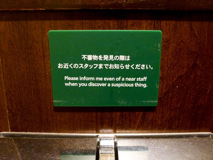 funny sign tokyo japan