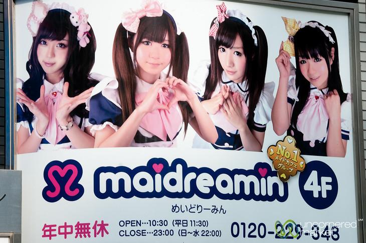 MaiDreamin Maid Cafe - Tokyo, Japan