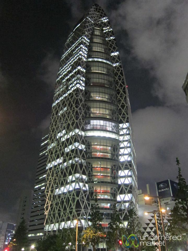 Mode Gakuen Cocoon Tower at Night - Shinjuku, Tokyo