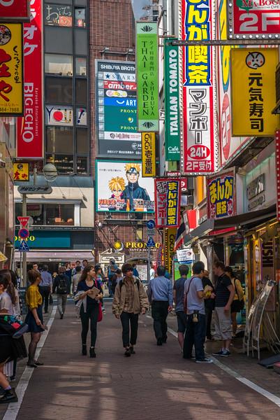 Shibuya Ward, Tokyo Japan