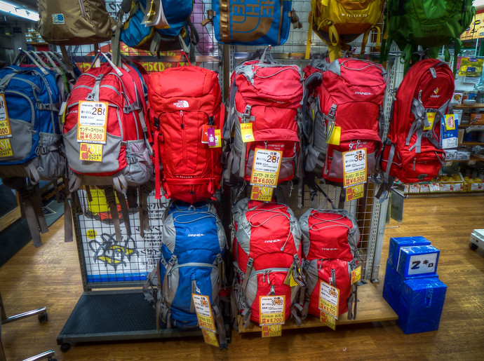backpacks on sale japan tokyo