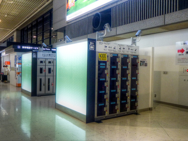tokyo airport security lockers
