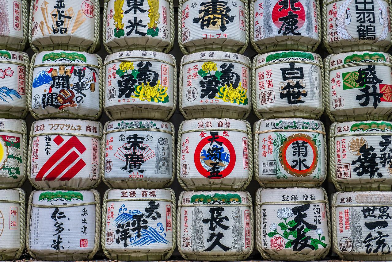 Sake barrels, called kazaridaru, at Meiji Jingu shrine