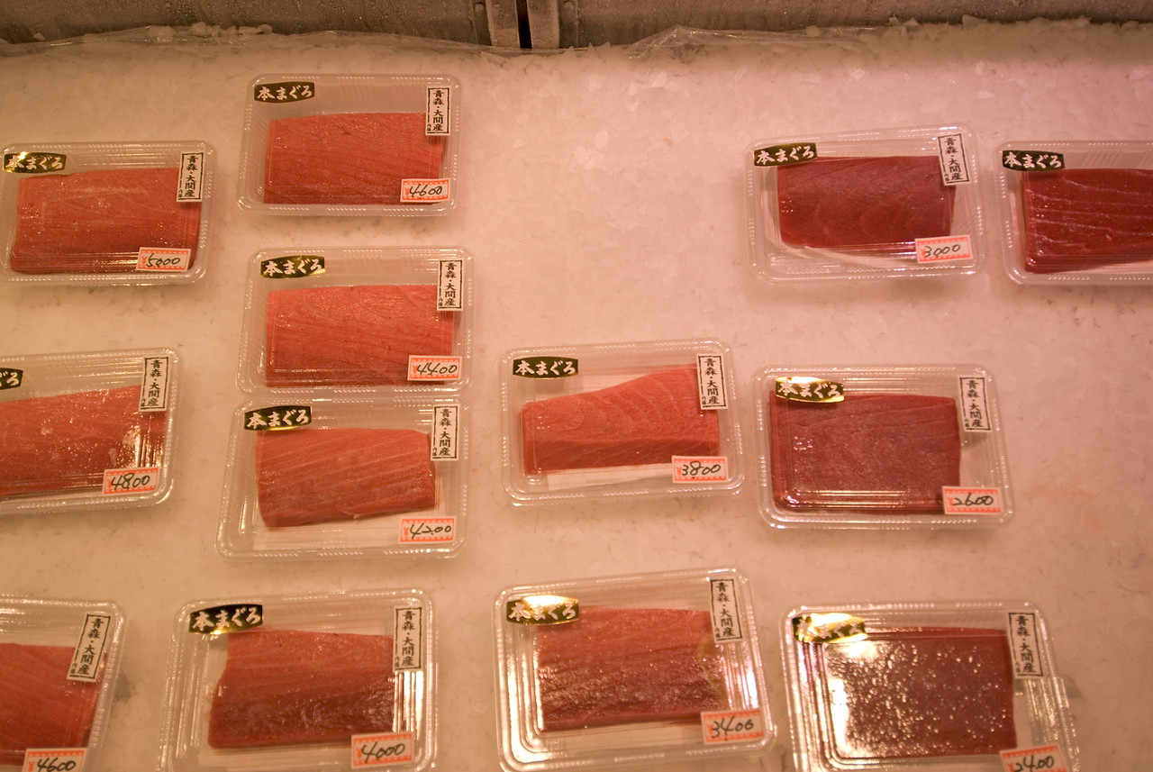 Pre-packaged tuna steaks in Tsukiji Fish Market, Tokyo, Japan