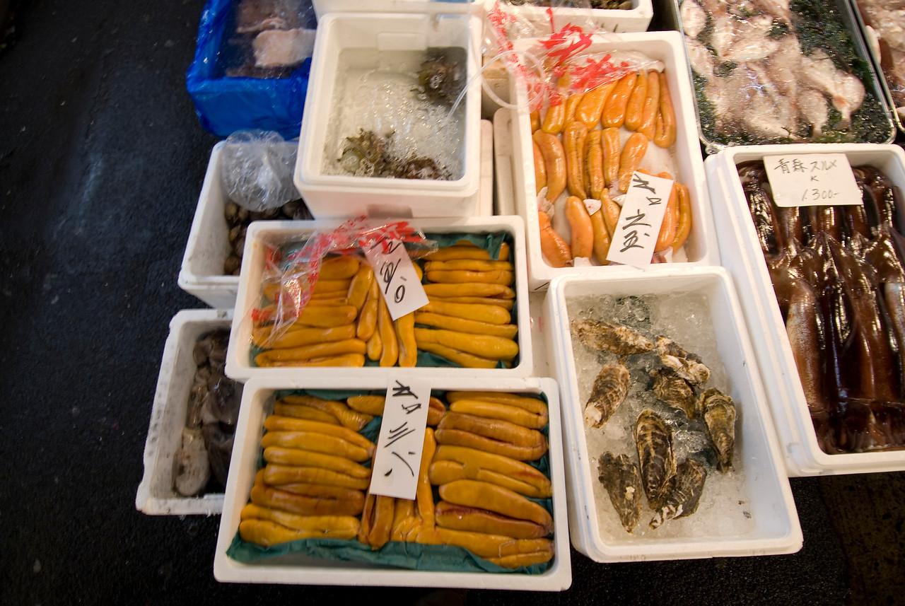 Sea Urchin Roe sold at Tsukiji Fish Market, Tokyo, Japan