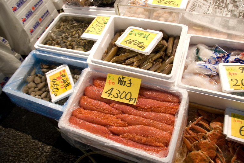 More roe and clams at Tsukiji Fish Market, Tokyo, Japan