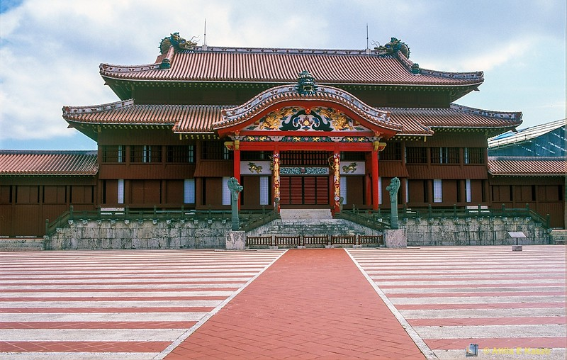 Shurijo Castle - 500yo<br /> Okinawa, Japan