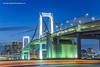 The Rainbow Bridge, Tokyo Harbour, Tokyo, Japan.
