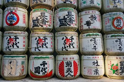 Meiji Shrine Lanterns