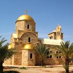Church of Saint John the Baptist – Bethany, Jordan – Photo
