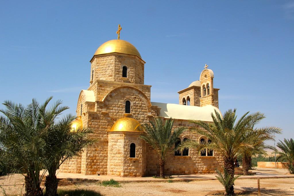 Church of Saint John the Baptist - Bethany, Jordany - Photo