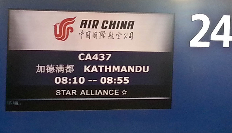 Chengdu Airport, headed for Nepal!