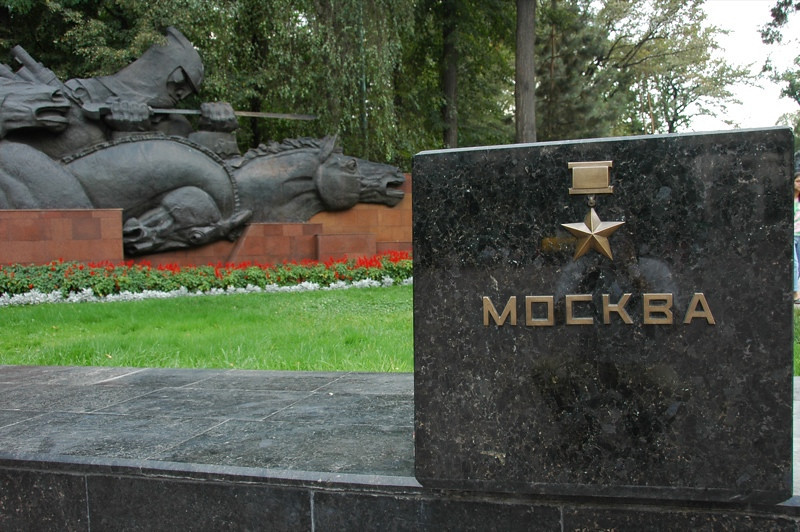 Soviet War Memorial, Panfilov Park - Almaty, Kazakhstan