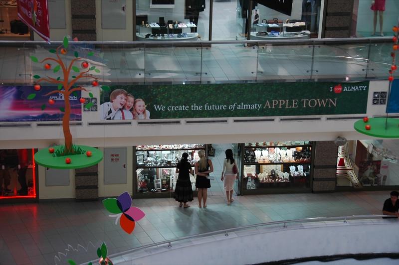 Modern Malls in Almaty, Kazakhstan