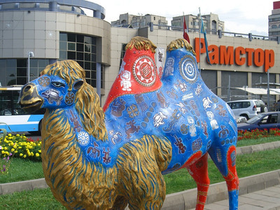 Colorful Camel in Almaty, Kazakhstan
