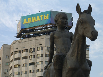 Statue of Boy on Donkey - Almaty, Kazakhstan