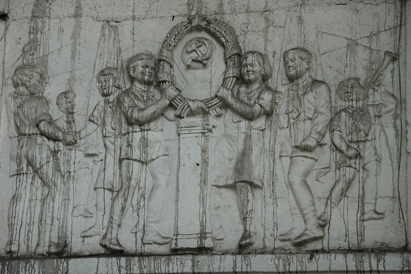 Soviet Art and Reliefs on Buildings - Almaty, Kazakhstan