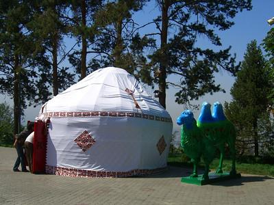 Kazakh Yurt - Almaty, Kazakhstan