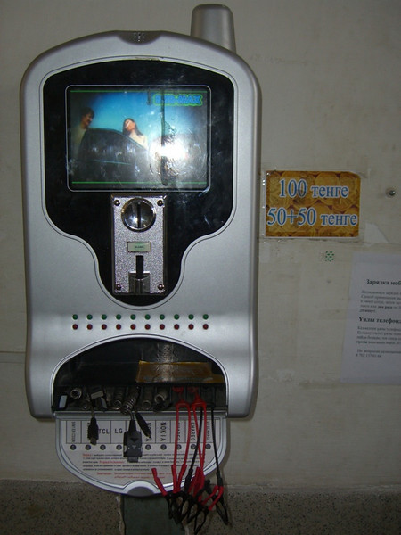 Mobile Phone Machine - Shymkent, Kazakhstan