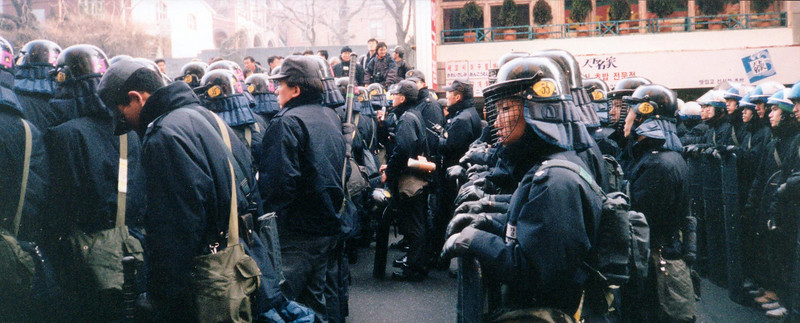 Riot Police 1994, Seoul