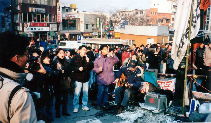 organizers and entertainers 1994, Seoul