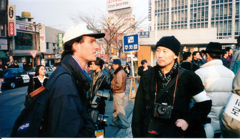 Local news photographer and one from a US press agency 1994, Seoul