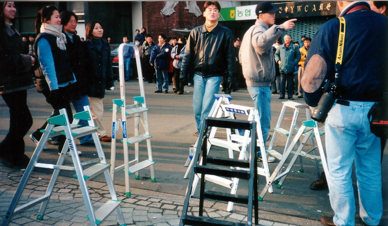 ladders for better camera views.. 1994, Seoul