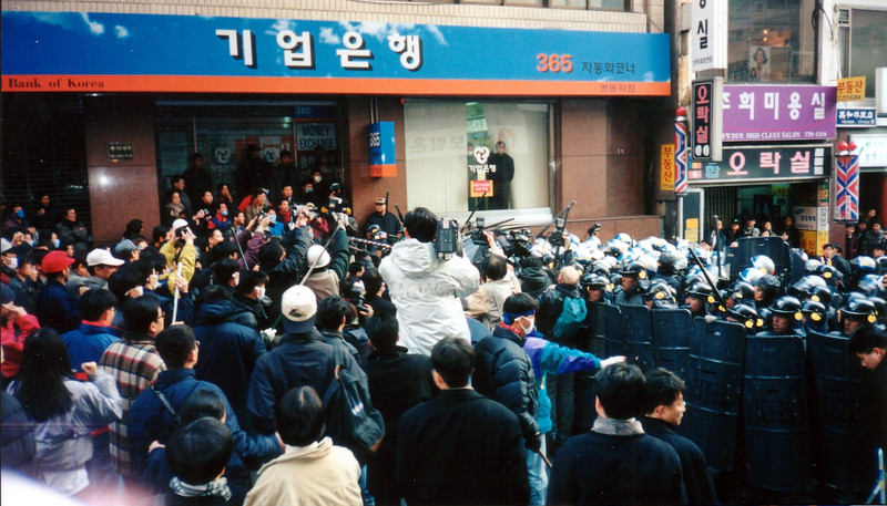 Close quarter action between the protesters and the riot police. 1994, Seoul