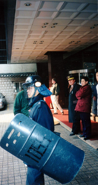 Police 1994, Seoul