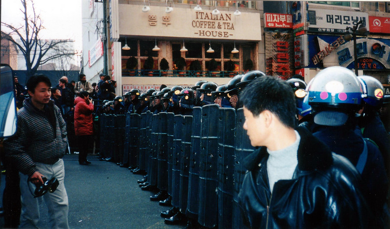Riot Police, all ready... 1994, Seoul