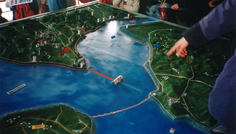 1997 - DMZ display in the visitor center