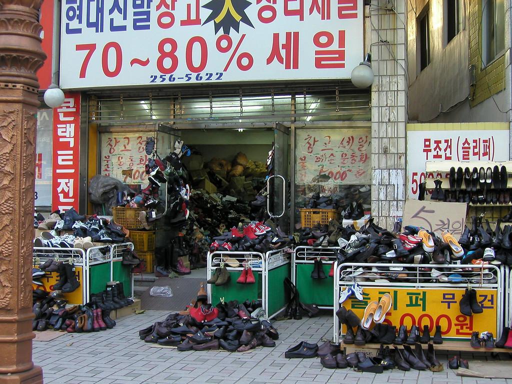 Daejeon, Korea, 2002