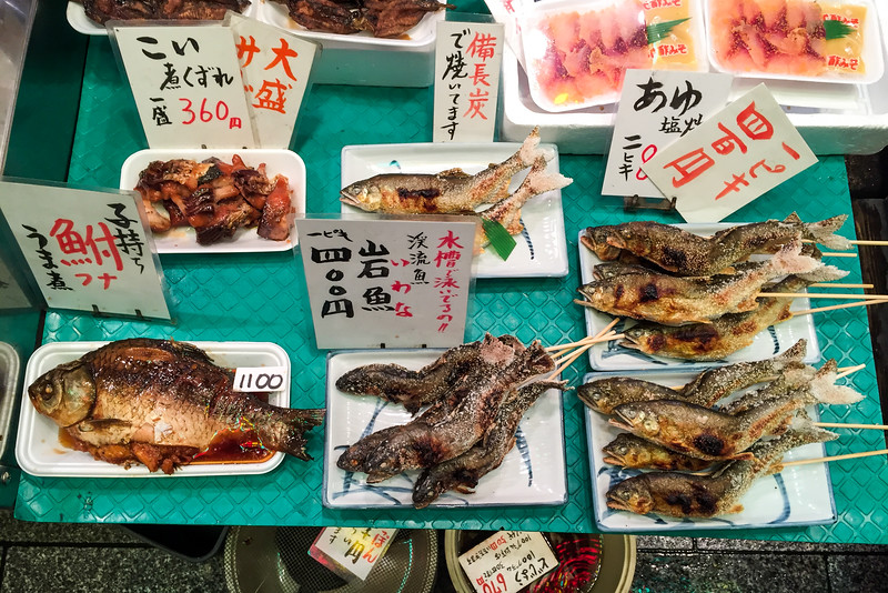 Fish on a stick at a Kyoto food market | Nishiki Market, Japan