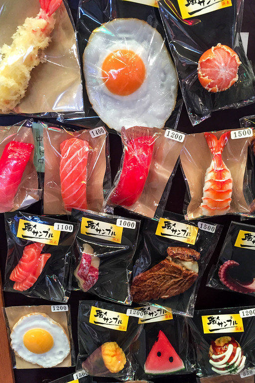 Fake plastic food keychains at Nishiki Market. These make goofy Kyoto souvenirs!