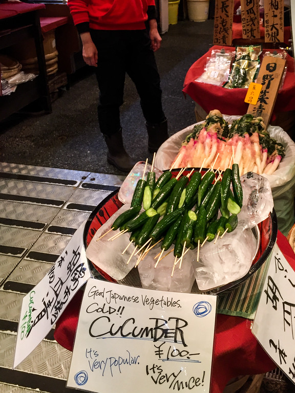 Azasuke, pickled cucumber on a stick, Niskiki Market, Kyoto