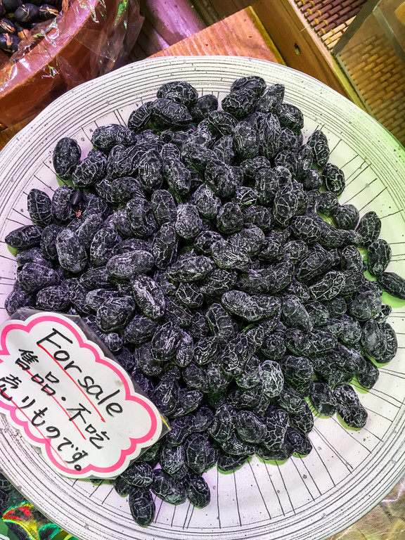 Kuromame cha, dried black soybeans for tea | Nishiki Market, Kyoto, Japan