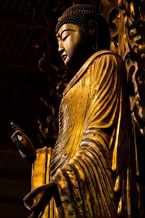 Kyoto Japan Buddha