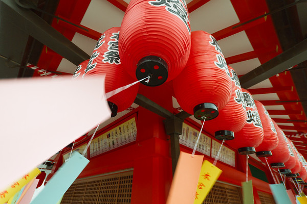 Fushimi Inari Temple, Kyoto