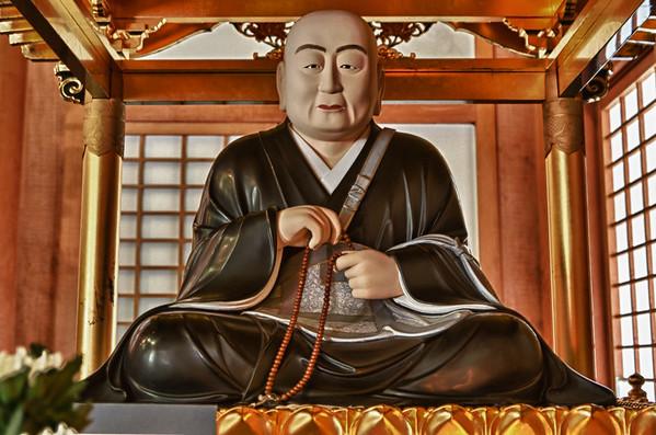 Kyoto Japan Buddha 1