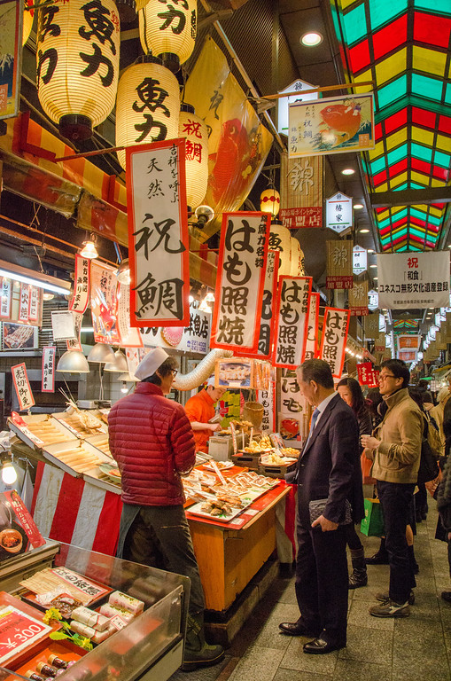 Kyoto's Kitchen: A Tour of Nishiki Market, Japan