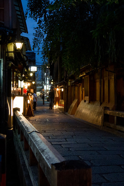 Gion Entrance, Kyoto