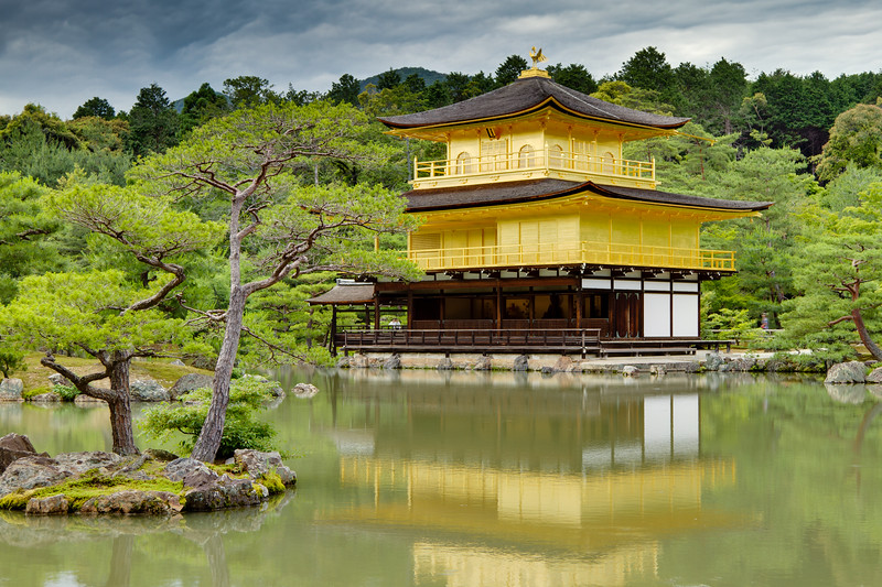 Kinkaku-ji (金閣寺) Temple of the Golden Pavilion