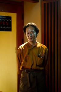 Gion Waiter