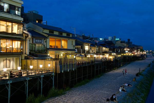 Kyoto Gion Night Lights