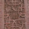 Uz 2165 Uzgen mausoleum